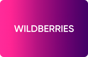 Wildberries и Thermo Glass